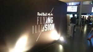 flying illusion